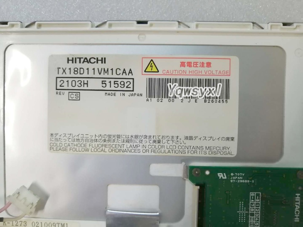 1PC NEW 7/' TX18D11VM1CAA for Hitachi LCD Screen Display panel