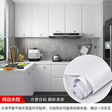 Wood Grain Pure White Vinyl Wallpapers Peel and Stick Wall Sticker DIY Self Adhesive Removable Desk Cabinet Improvement Pasters