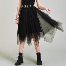 Хавва летние юбки средней длины полиэфирные нестандартные одноцветные юбки женские двойные газовые юбки Q4538