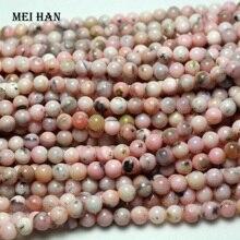 Meihanขายส่ง (2 เส้น/ชุด) 6 + 0.3Mmสีชมพูโอปอลกลมหินอัญมณีลูกปัดสำหรับเครื่องประดับDIYสร้อยข้อมือ