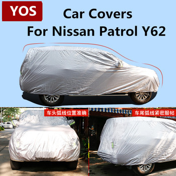 Car Covers For Nissan Patrol Y62 2012-2019 Body Jacket Dust and Rain Protection Patrol Y62 Auto Accessories