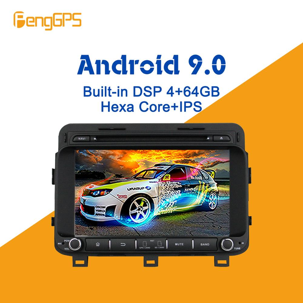 Android 9 PX6 DSP Für <font><b>Kia</b></font> <font><b>K5</b></font> Optima 2014 2015 2016 <font><b>2017</b></font> Auto Multimedia Stereo Player DVD Radio upgrade GPS navigation Kopf einheit image