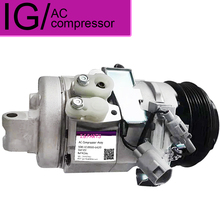For 10S20C AC Compressor Lexus GX470 4471904500 4471904520 4471808880 4471808140 4471904510 4472608140 447190452