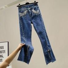 Женские джинсы клеш с бусинами и кисточками эластичные нестандартные