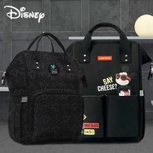 Disney Cute kreskówka minnie Mickey USB torba na pieluchy wodoodporna torba macierzyńska na wózek torba na pieluchy pojemna torba 2020 nowy tanie tanio Plecak Poliester zipper (30 cm Max Długość 50 cm) 16cm Disney006AZ 0 8kg Torby na pieluchy 26cm 40cm Drukuj diaper bag waterproof