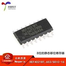 HEF4021BT, 653 SOIC-16 8