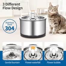 Dispensador de água automático da fonte de água 2.5l gatos cães com 4 filtros de estágio elétrica potável fonte alimentador de água ultra silencioso