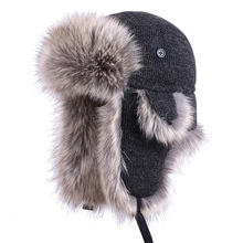 Winter Bomber Hat Cotton Russian Ushanka Plush Earflap Trapper Hats Wool Aviator Pilot Trooper Cossack Faux Fox Fur Snow Ski Cap cheap UFMFNU Unisex Adult UB1042 Solid Bomber Hats Polyester Faux Fur