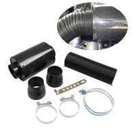 Auto parts intake bellows car air filter set air intake modified high flow carbon fiber bellows