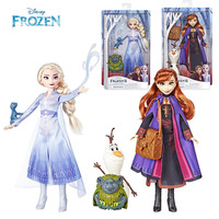 Disney Frozen 2 Princess Queen Elsa Anna Olaf Fashion Dolls Toys Action Figure For Girl Kids Children Christmas Best Gifts