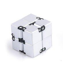 Кубик бесконечности с высокой текстурой, антистресс, Магический кубик из алюминиевого сплава, Профессиональная игра, скоростная головоломка для взрослых, декомпрессионные игрушки