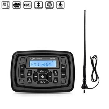 עמיד למים ימי סטריאו Bluetooth סירת אודיו FM AM רכב MP3 נגן + סירת רדיו אנטנה עבור RV UTV עגלת גולף טרקטור אופנוע