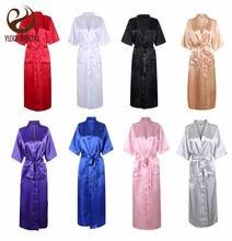 Yuxinbridal женское кимоно для невесты подружки шелковое атласное