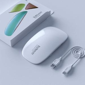 Image 5 - Portable UV Nail Lamp 6W Sun Mini UV Lamp Gel Nail Polish Dryer Mouse Shape LED Nail Lamp