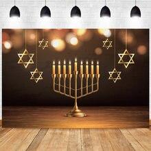 Свеча Ханука dreidel фото фон счастливая Праздничная Вечеринка