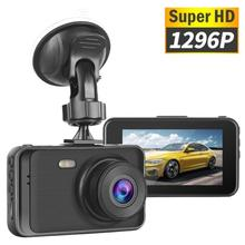 Best quality 3 Inch LCD Full HD 1080Px1296P Car Driving Recorder Vehicle Camera Mini DVR Dashcam Night Vision G Sensor dvr