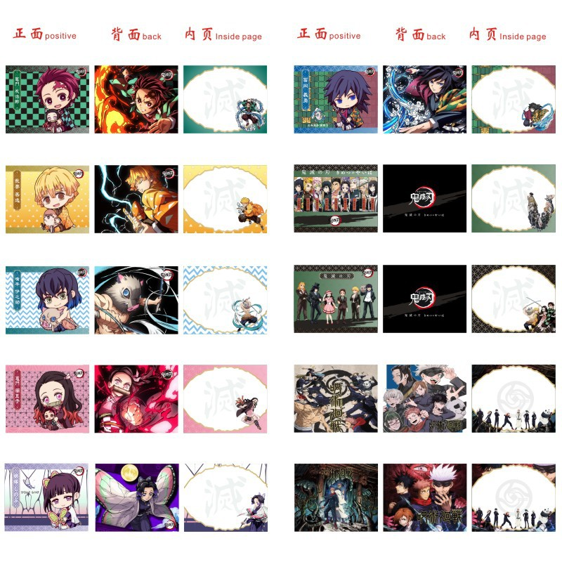 LLDemon Slayer's Blade Sticky Notes Hand Stickers N Times Stickers Anime Peripherals Cartoon Cute K-pop Tanjirou Tanjiro Udouzi