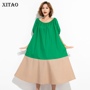 XITAO Patchwork Hit Color Pock