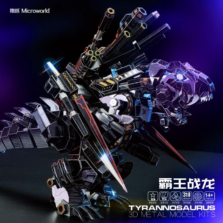 MMZ MODEL Microworld  3D metal Puzzle Dinosaur Tyrannosaurus model kits DIY laser cutting Jigsaw puzzle Toys for Children