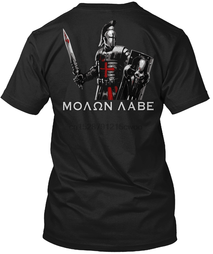 Men T Shirt MOLON LABE - COME AND TAKE THEM Women T-Shirt