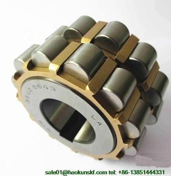 KOYO  double row eccentric bearing 25UZ2147187T2,25UZ2147187 T2