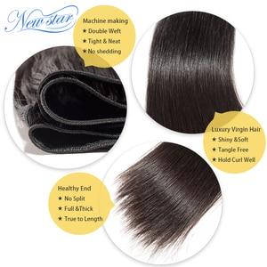 Image 5 - Новые бразильские прямые волосы STAR, 4 пряди, натуральные человеческие волосы для наращивания с кружевной застежкой 4x4, 100% искусственное плетение