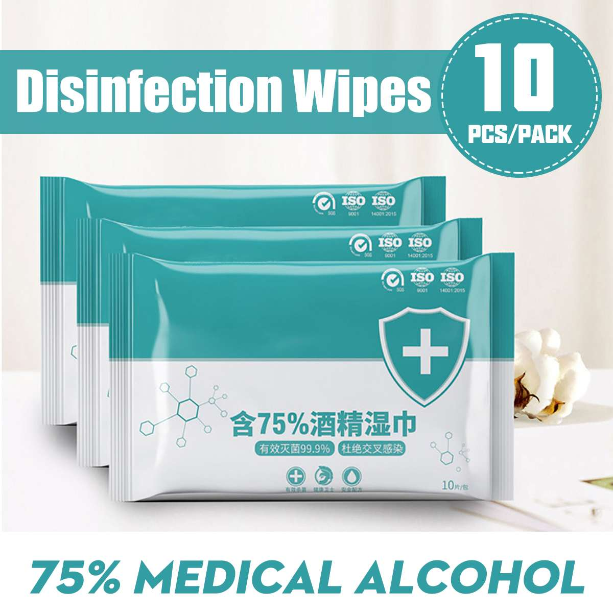 75% Medical Alcohol Disinfectant Wipes  99.9% Antibacterial Cleaning Disposable Wet Wipes For Hands Tableware Toys Cleaning Tool