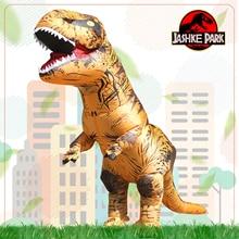 زي ديناصور للأطفال من T REX, للأطفال والكبار هدية عيد ميلاد، ببدل كرتونية دينو تأثيري لعيد الفصح، قابلة للنفخ، وتميمة خيالية