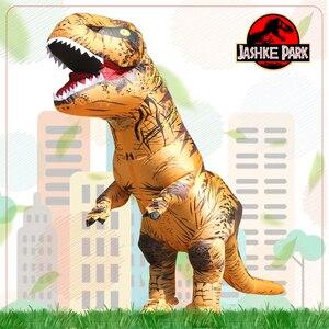 Image 1 - زي ديناصور للأطفال من T REX, للأطفال والكبار هدية عيد ميلاد، ببدل كرتونية دينو تأثيري لعيد الفصح، قابلة للنفخ، وتميمة خيالية