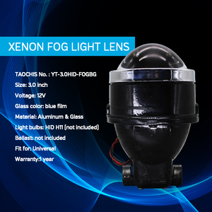 Image 2 - TAOCHIS araba styling 3.0 sis lambası bi xenon projektör Lens mavi cam güçlendirme sis lambası SUBARU CITROEN DACIA FORD PEUGEOT OPEL