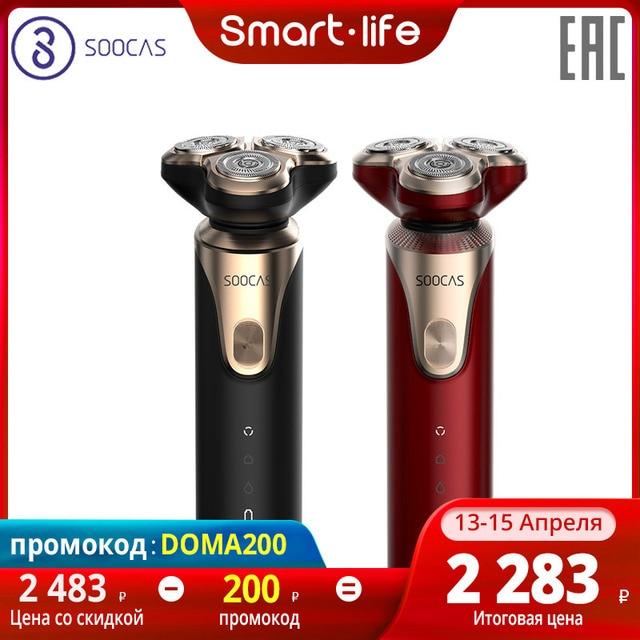 $ US $32.53 SOOCAS S3 Electric Razor Shaver 3D Trimmer For Beard Type-C Rechargeable Shaving Machines Trims Electric Shaver Men