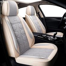 1 шт., чехол для автомобильного сиденья mercedes benz w212 ml w164 w203 w205 w163 w204 w210 cla w169 gl x164 w211