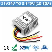 Понижающий преобразователь постоянного тока XWST 12 В 24 В в 3,3 В 3 в 3,7 в 4,2 в 6 в 7,5 в 9 В понижающий преобразователь напряжения 10 А-30 А источник пита...