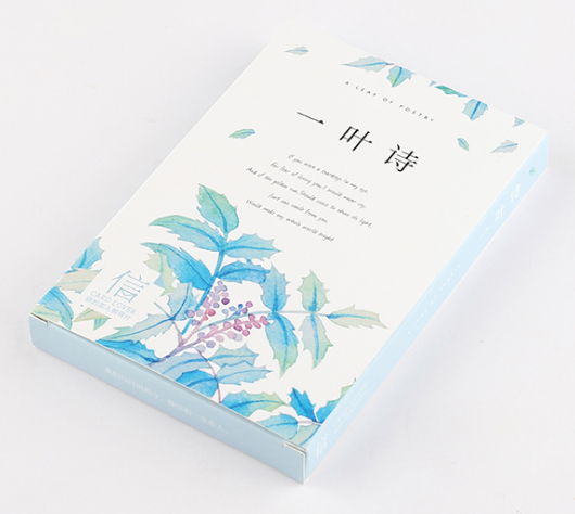 P10- One Leaf Paper Postcard(1pack=30pieces)