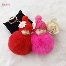 1PCS Sleeping Baby Key Chain Plush Doll Fur Ball Pendant Wedding Favors Gifts for Guests Baby Shower Gifts  Birthday Party Gift павезе ч suicidi самоубийцы повести рассказы стихотворения