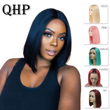 Perruque Bob Lace Front wig naturelle 13X4-QHP | Cheveux courts, rouge, bleu, noir, violet, rose, jaune, ombré, 613(China)