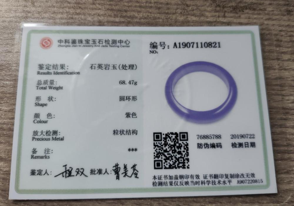 Beautiful Chinese handwork nature Cat/'s eye purple bracelet 58-62mm