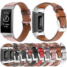 Кожаный ремешок Essidi для Fitbit Charge 3 4, сменный смарт-браслет для мужчин и женщин, ремешок для наручных часов Fitbit Charge 3 4