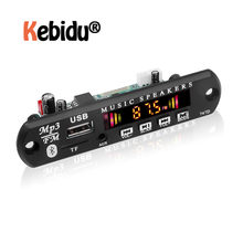 Kebidumei Bluetooth 5.0 MP3 dekoder WMA WAV FLAC APE płyta dekodera moduł Audio USB TF Radio dla samochodu