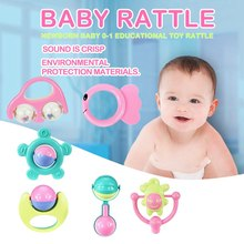 6 sets of baby teether rattle newborn 0-1 educational toys suit combination