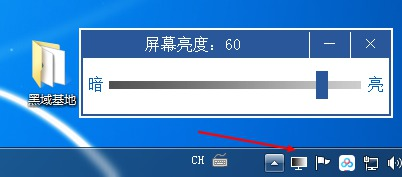 自定义电脑屏幕亮度_保护眼睛