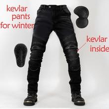 Новые зимние мотоциклетные джинсы для езды кевларовая одежда плюс бархатные Мужские антиосенние мотоциклетные брюки с защитой для зимы