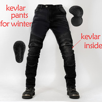 New winter motorcycle riding jeans Kevlar wear plus velvet men's anti fall motorcycle pants trousers with protection for winter