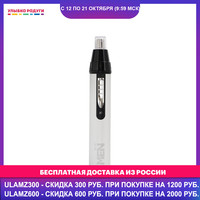 Hair Trimmers Valori 3085463 Улыбка радуги ulybka radugi r ulybka smile rainbow косметика Home Appliances Personal Care Hair Trimmers