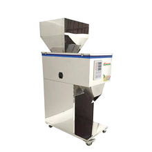 220V/110V Large Capacity Packaging Machine 10-999g Vertical Packing Machine Rice Cereal Nuts Filling Machines corn and rice puffed machine multifunctional small cereal bulking machine puffed food making machine zf