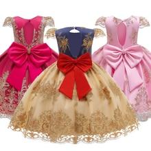 Платья с цветочным рисунком для девочек, платья с кружевной вышивкой радужной расцветки для маленьких девочек, свадебные вечерние платья, д...