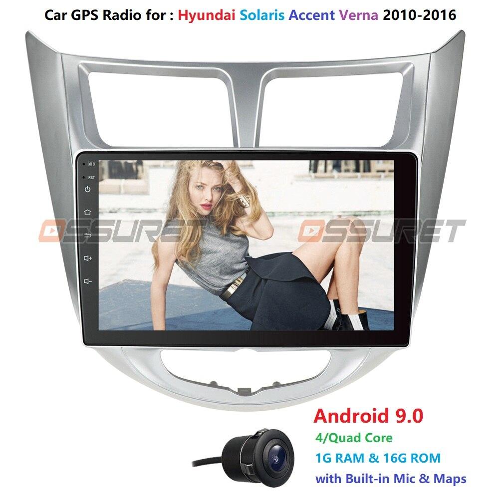 2 din Android 9,0 автомобильный радиоплеер для Hyundai Solaris Verna 2011 2012 2013   2016 GPS навигация автомобильный мультимедийный слой|Мультимедиаплеер для авто|   | АлиЭкспресс