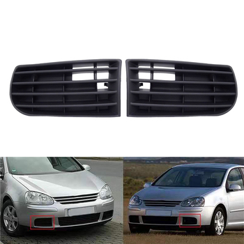 цена на 1 Pair Car Front Bumper Fog Light Grille Without Holes 1K0853665A/1K0853666A Replacement for Golf 5 MK5 05-09 Car Accessories