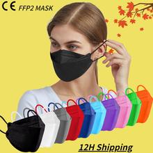 Maski ffp2 maski na twarz KN95 kolory ochronny zabezpieczający maski ffp 2 n k 95 mascarillas 4ply maska n95 mascarilla fpp2 homologada tanie tanio NoEnName_Null Z Chin Kontynentalnych Jedna jednostka Przeciwpyłowa jednorazowe Adult EN 149-2001 + A1-2009 Black ffp2mask