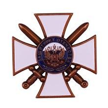 O defensor da pátria emblema do prêmio russo